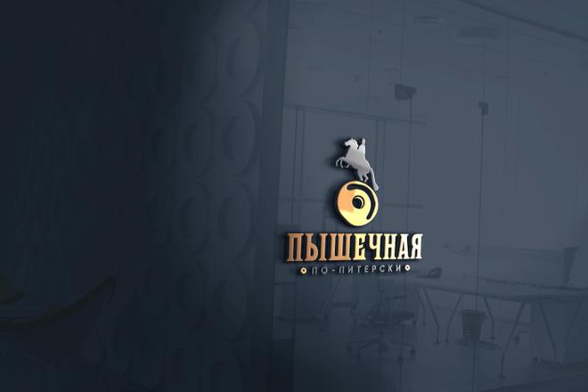 Разработаю современный логотип. Дизайн лого 29 - kwork.ru