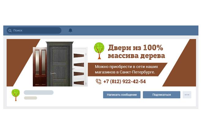 Сделаю обложку для группы 64 - kwork.ru