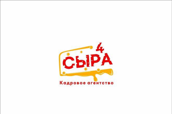 3 логотипа в Профессионально, Качественно 94 - kwork.ru