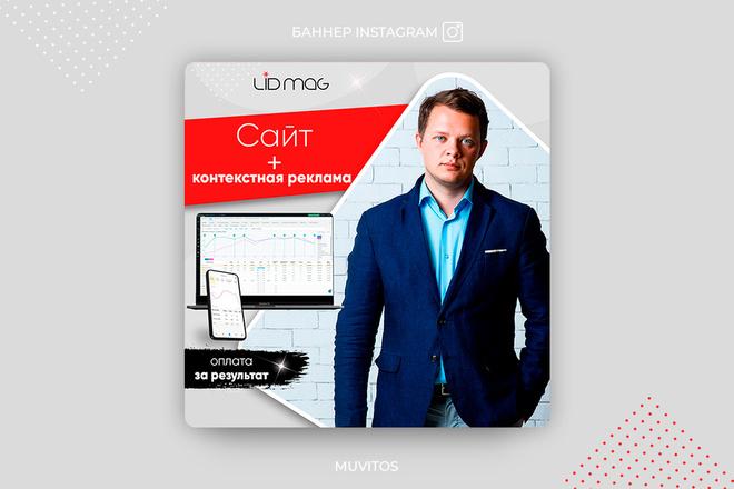 Креативы, баннеры для рекламы FB, insta, VK, OK, google, yandex 74 - kwork.ru