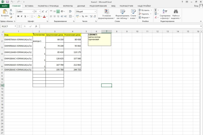 Напишу макрос на VBA для Excel 26 - kwork.ru