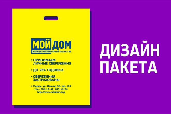 Разработка дизайна для печати на индивидуальной продукции или сувенире 8 - kwork.ru