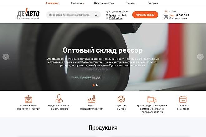 Разработаю дизайн Landing Page 61 - kwork.ru
