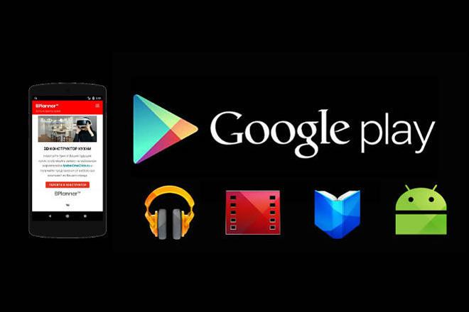 Загрузка приложения в Google Play 5 - kwork.ru