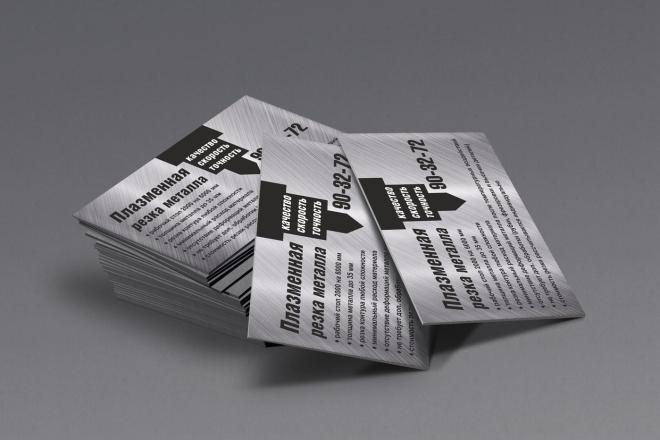 Макет визитки 9 - kwork.ru