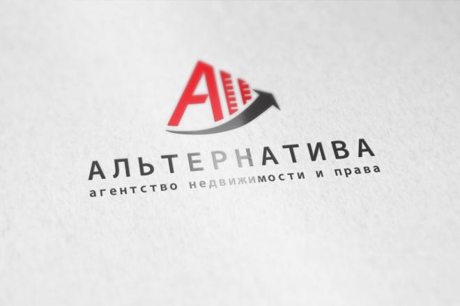 Разработаю логотип для Вашей компании 2 - kwork.ru