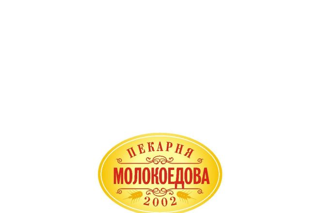 Логотип. Профессионально. Качественно. Недорого 13 - kwork.ru