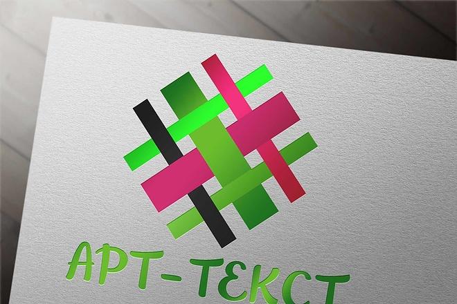 Оформление шапки ВКонтакте. Эксклюзивный конверсионный дизайн 9 - kwork.ru