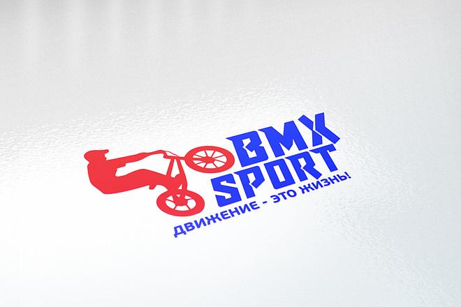 Сделаю стильные логотипы 78 - kwork.ru