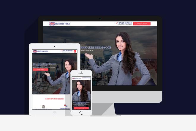 Создам сайт на WordPress с уникальным дизайном, не копия 28 - kwork.ru