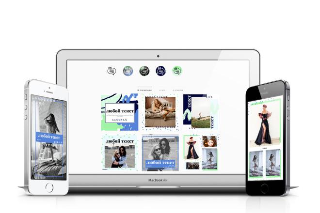 Более 10000 шаблонов для Web дизайнеров 5 - kwork.ru