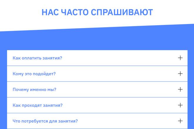 Создаю Лендинг на Тильде под ключ 4 - kwork.ru