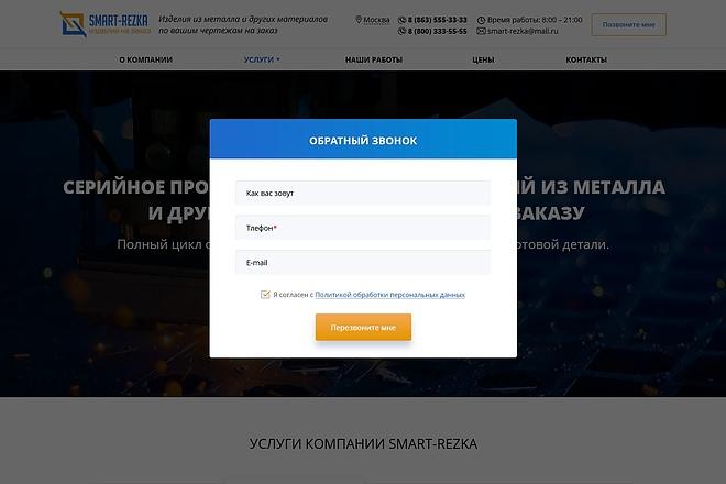 Разработаю дизайн Landing Page 35 - kwork.ru