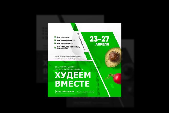 Изготовление дизайна листовки, флаера 6 - kwork.ru