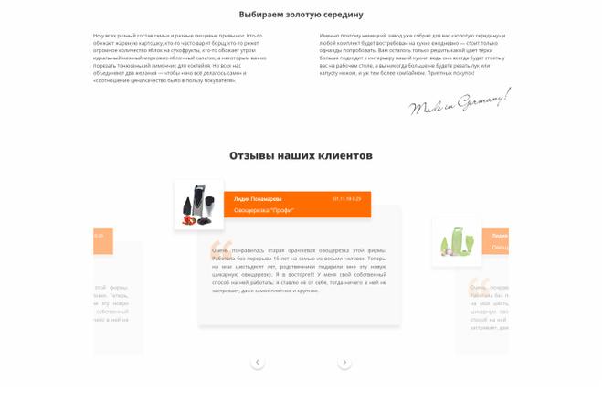 Профессиональная верстка по дизайн-макету 2 - kwork.ru