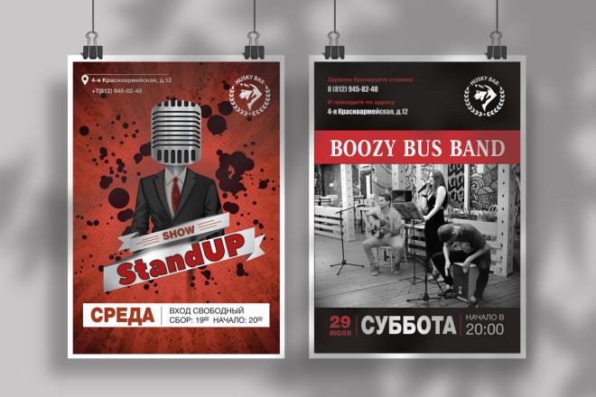 АФИШИ, плакаты, постеры 3 - kwork.ru