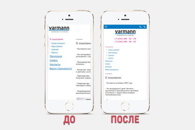 Адаптация сайта под все разрешения экранов и мобильные устройства 46 - kwork.ru