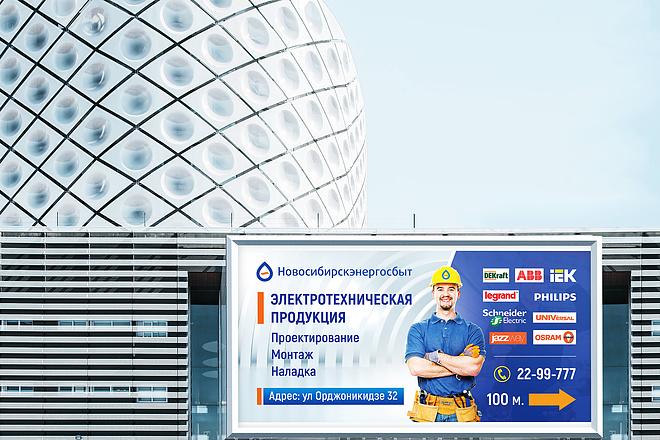 Разработаю дизайн наружной рекламы 60 - kwork.ru