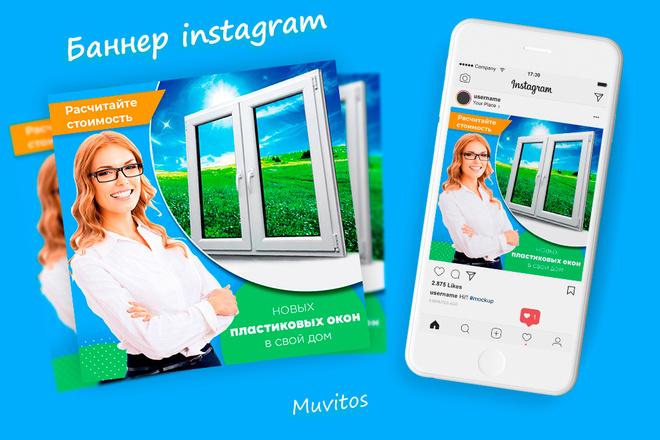 Креативы, баннеры для рекламы FB, insta, VK, OK, google, yandex 63 - kwork.ru