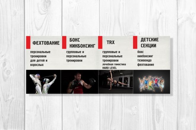 Разработаю макеты для наружной рекламы 9 - kwork.ru