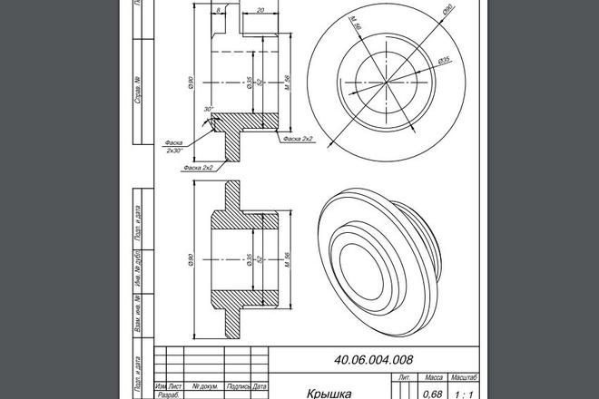 Чертежи в AutoCAD 37 - kwork.ru