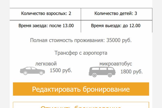 Сделаю адаптивную верстку HTML письма для e-mail рассылок 66 - kwork.ru