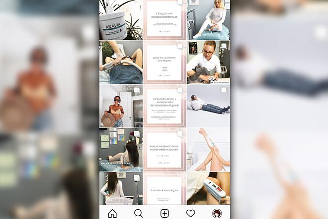 Стильно оформлю Instagram-аккаунт 4 - kwork.ru