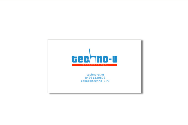 Сделаю стильный именной логотип 138 - kwork.ru