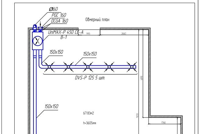 Проектирование вентиляции 36 - kwork.ru