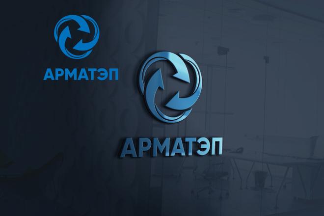 Логотип для вас и вашего бизнеса 35 - kwork.ru