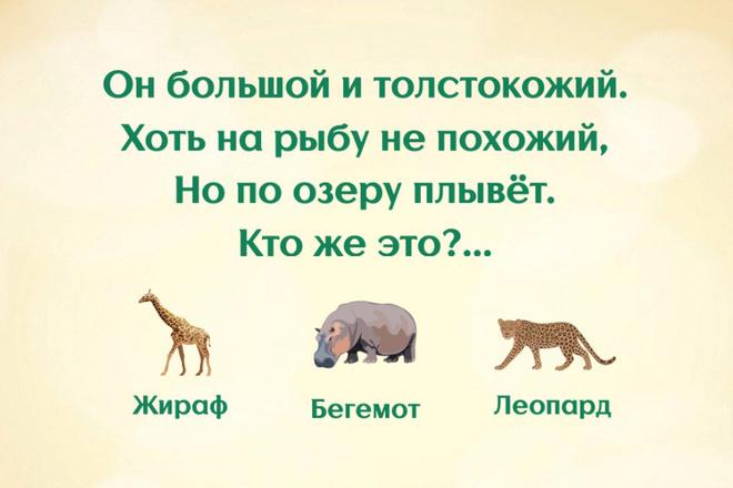 Разработка игры 10 - kwork.ru