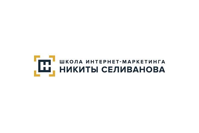 Дизайн вашего логотипа, исходники в подарок 99 - kwork.ru