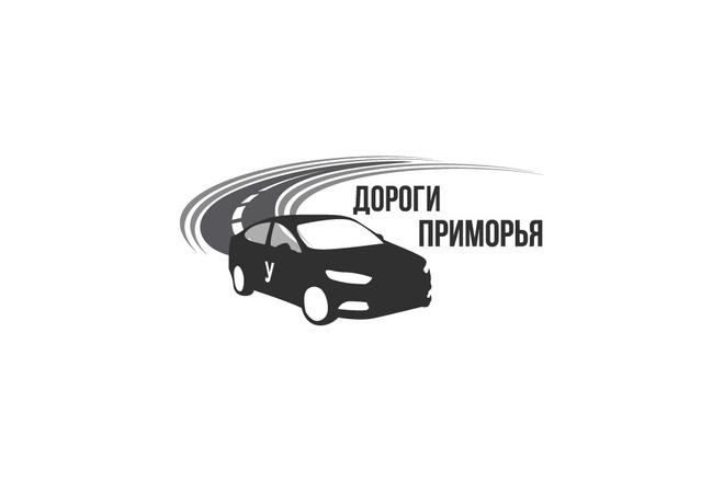 Дизайн вашего логотипа, исходники в подарок 98 - kwork.ru