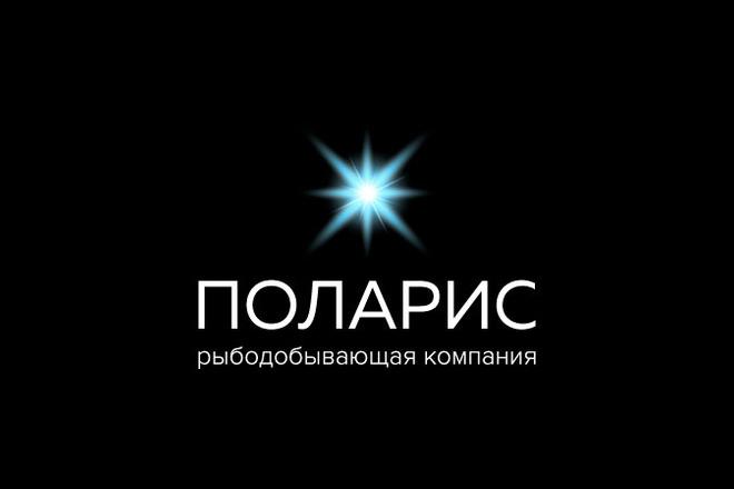 Дизайн вашего логотипа, исходники в подарок 95 - kwork.ru