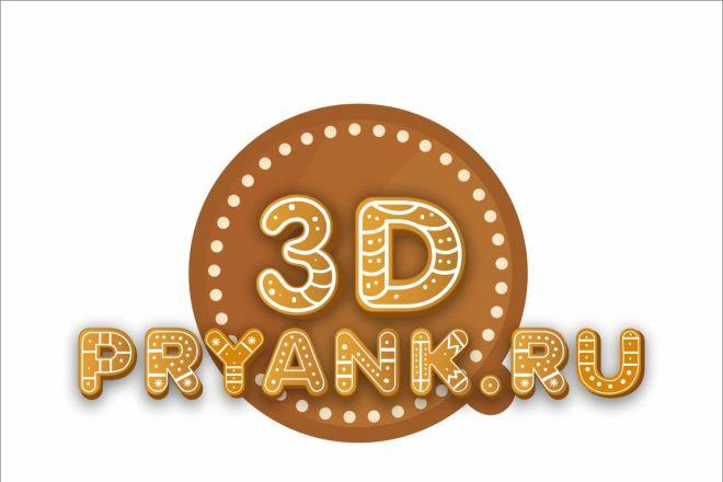 Сделаю профессионально логотип по Вашему эскизу 29 - kwork.ru