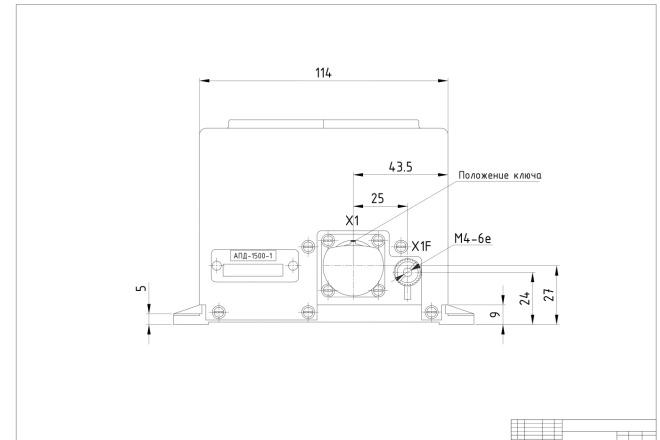 Чертежи в AutoCAD, оцифровка чертежей, исполнительная документация 2 - kwork.ru
