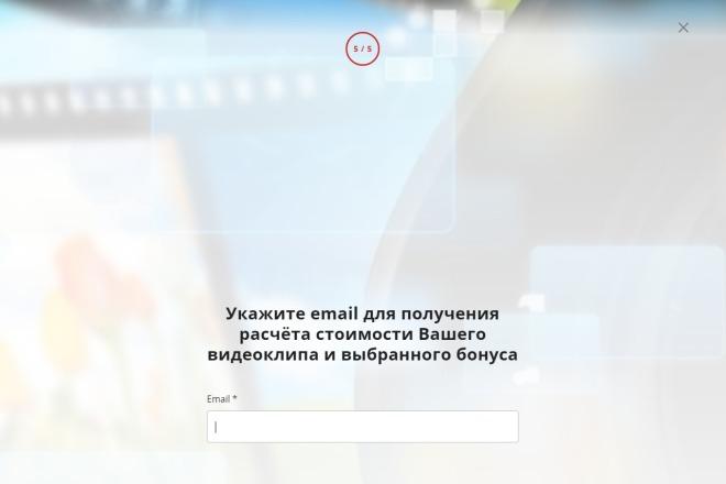 Квиз-лендинг под ключ 17 - kwork.ru