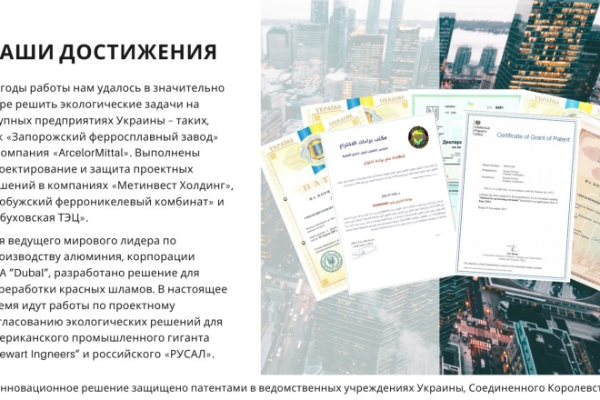 Стильный дизайн презентации 139 - kwork.ru