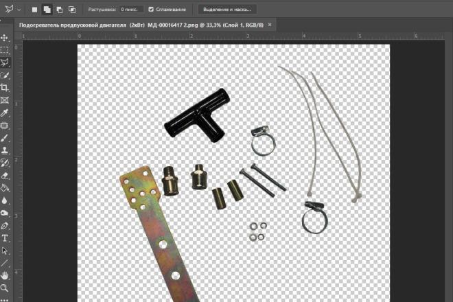 Нужно убрать фон, заменить фон -легко. Обработка 40 объектов 25 - kwork.ru