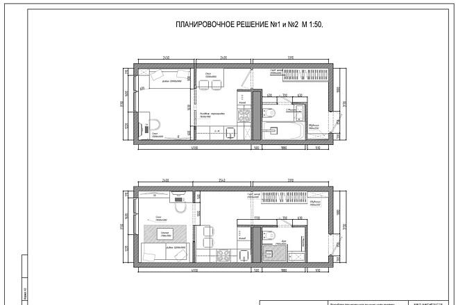 Планировочное решение вашего дома, квартиры, или офиса 39 - kwork.ru