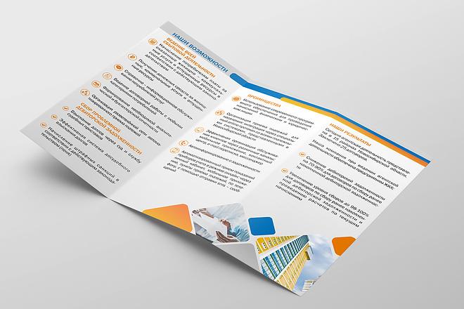 Дизайн брошюры, буклета 31 - kwork.ru