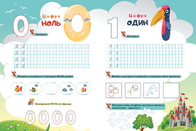Верстка журнала, книги, каталога, меню 5 - kwork.ru