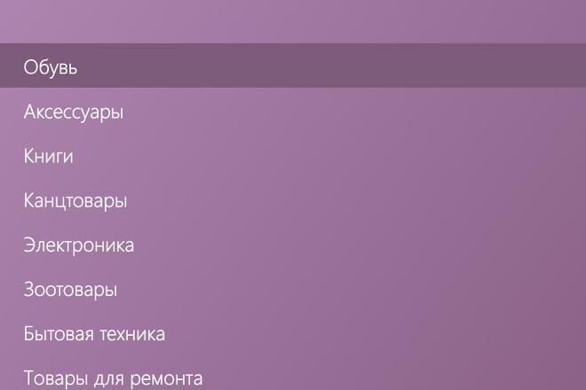 Сверстаю сайт по любому макету 50 - kwork.ru