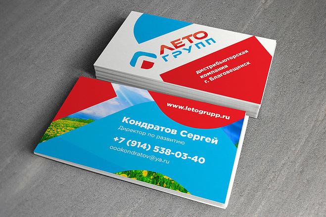 Двусторонняя визитка на Ваш вкус 5 - kwork.ru