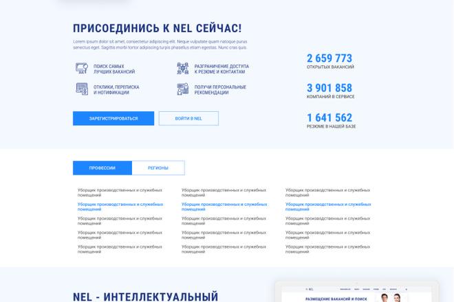 Уникальный дизайн сайта для вас. Интернет магазины и другие сайты 40 - kwork.ru