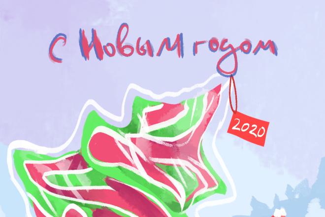 Нарисую праздничную открытку 2 - kwork.ru