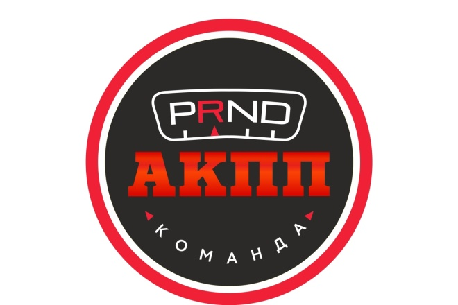 Переведу в вектор растровое изображение 2 - kwork.ru