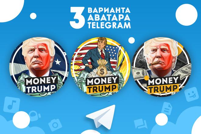 Оформление Telegram 13 - kwork.ru