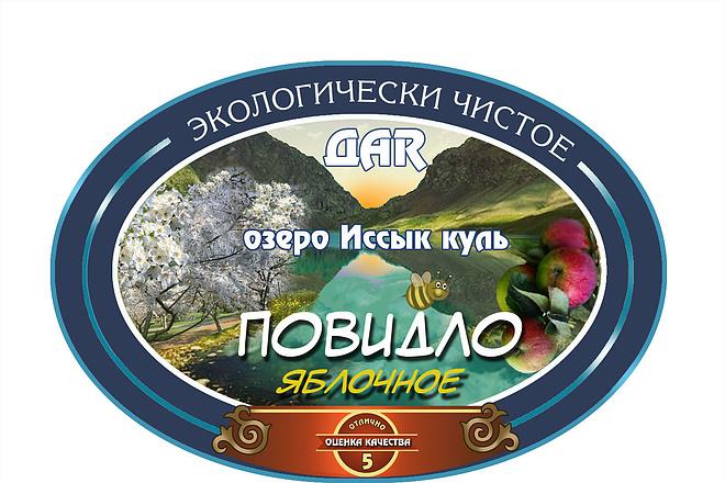 Создание этикеток и упаковок 1 - kwork.ru