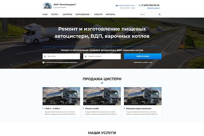 Адаптивная верстка страницы сайта 1 - kwork.ru